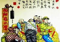 中國最霸道的方言,說久了能同化他人,1.4億人在使用