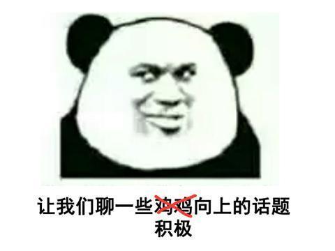 中國最早遊戲主播!不當醫生當解說,為電競兩次從復旦和交大輟學