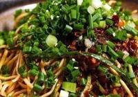 正宗四川涼麵做法,簡單幾樣主要調料就搞定,麻辣爽口一盤不夠吃