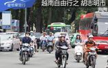 越南自由行第8天 從大叻來到胡志明市