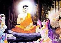 佛陀都躲不過因果:佛陀與風塵女子的故事