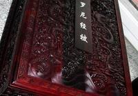 乾隆皇帝包裹遺體的被子,拍出了1.3億,為何值如此天價?