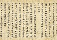 西方學者為何認為中國歷史嚴重造假?說孔子、孟子、老子都是神話