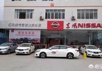 """當""""國六""""來了之後,4S店的""""國四國五""""車該如何處理?"""