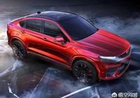 吉利星越預售,5分鐘售罄,轎跑SUV真的這麼好賣嗎?轎跑SUV前景怎麼看?