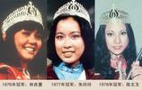 精緻五官李嘉欣、清純袁詠儀、碩士郭藹明,歷代港姐冠軍大盤點
