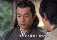 劉邦當皇帝后,他的私生子劉肥為什麼沒有在正史中出現?