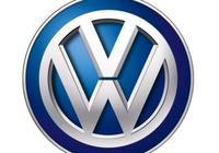 福特和大眾就電動和自動駕駛汽車的技術合作談判,協議有望達成