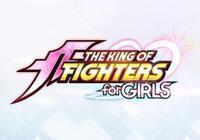 拳皇for girls:詭異又心動的感覺,攻略硬漢八神庵?