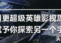 《復聯4》最近劇情:小辣椒身披戰甲不是去救託尼·斯塔克……