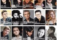 """""""超級大提琴2019""""開幕"""