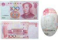 藏者問:錯版幣真存在嗎,也許這只是收藏市場炒作的一種手段
