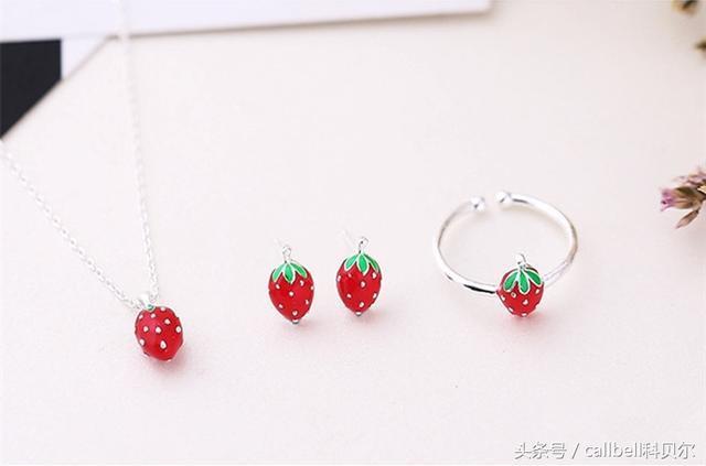 草莓是每個女生的少女情懷,草莓控快來,草莓可以戴可以穿可以玩