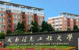 原隸屬於國家氣象局!四川這所高校的大氣科學學科不容小覷啊!