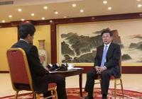 趙克志就雄安新區熱點問題接受專訪