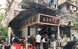 江南西民居這家小店,有難得地道的老廣味道!廣州麵館食評第二期