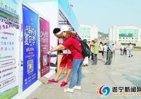 大英開展中國旅遊日宣傳活動