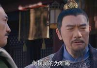 長孫無忌為什麼要殺李世民的親兒子?
