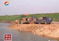瑞昌:賽湖堤除險加固工程施工順利