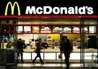 為什麼麥當勞和肯德基的離職人員都不會把配方洩露出來?