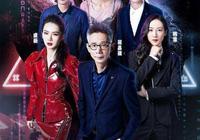 《最強大腦》魏坤琳成大贏家,水哥曾質疑賽制,誰被淘汰最可惜?