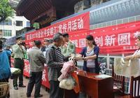 榕江縣婦聯積極參加綜治宣傳月活動