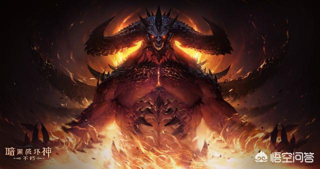 《暗黑破壞神:不朽》和暗黑2、暗黑3有什麼區別?