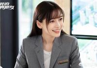 你認為在電視劇《我的真朋友》中楊穎的角色適合她嗎?