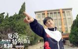 國內票房前十名的電影 徐崢 周星馳各佔據兩部