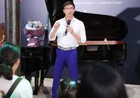 """世界殿堂級鋼琴演奏大師趙胤胤再次為公益""""發聲""""左手卓越右手愛"""
