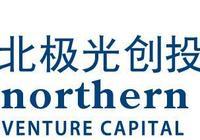 「投資機構大全68」北極光創投