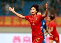 面對克羅地亞中國足球兩連勝!中國足球迎來春天?