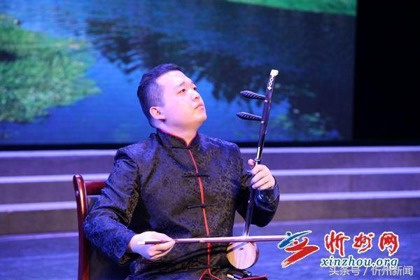 忻州:郝彥添胡琴獨奏音樂會成功舉辦