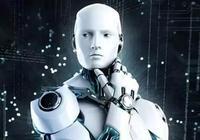 德勤財務機器人出現,傳統會計路在何方?