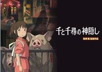 宮崎駿有哪些作品?