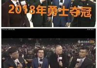 同樣是奪冠,為何猛龍奪冠後,楊毅、張衛平在賽後採訪中的臉色難看?你怎麼看?