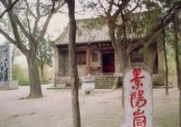 聊城陽谷縣陽谷鎮63個村的建村史和姓氏簡介,你瞭解多少?