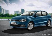 大眾家族首款廉價車型,Polo同平臺打造,5萬起比國產車還便宜,上市會火嗎?