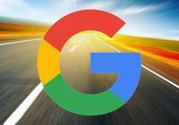 揭祕Google的SDN廣域網
