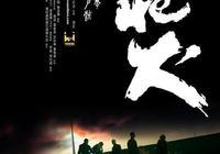 香港黑幫電影,每一部都讓人熱血沸騰(2)