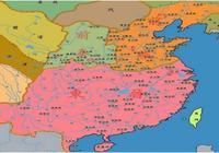 《孤芳不自賞》裡出現的那個白蘭國曆史上真的存在嗎?