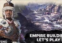 中文字幕《全戰:三國》帝國建立玩法演示 以馬騰為例