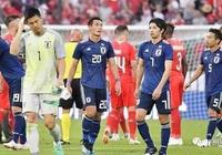 無人可用也會發生在日本足球身上?但這種痛中國足球永遠難懂