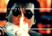 """正在""""自暴自棄""""的香港電影金像獎"""