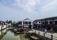 """中國最美古鎮門票0元地鐵直達!美景不輸周莊被譽""""上海威尼斯"""""""