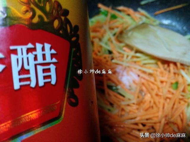 告訴你一個紅薯的新吃法,不用蒸也不用烤,做法簡單全家人都愛吃
