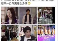 SKY李曉峰進軍演藝圈,本色出演中國電競第一人,你覺得如何?