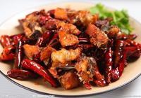 川菜辣子雞
