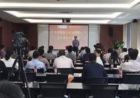 河南首家保險法人機構宣佈增資擴股 擬融資20.9億元以上