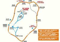 走近西藏阿里,神山岡仁波齊徒步轉山詳細攻略